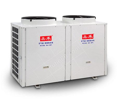 土禾10P空气能热泵热水器.jpg