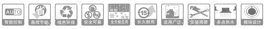 土禾空气能热水机详细说明_09.jpg