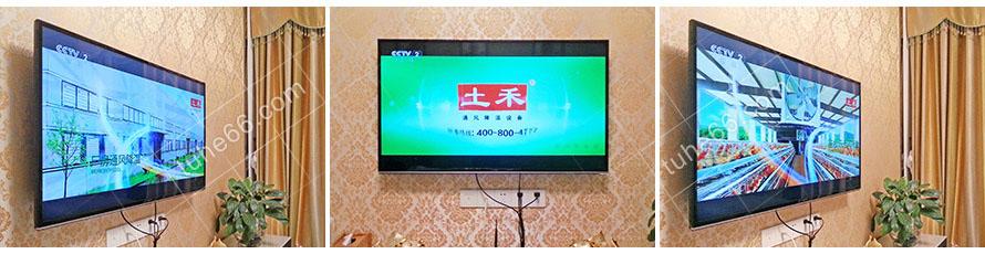 土禾投央视电视广告.jpg