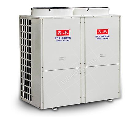 土禾15P空气能热泵热水机.jpg