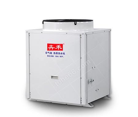土禾3P空气能热泵热水机.jpg