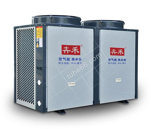 10P热泵主机.jpg
