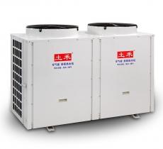 10匹土禾空气能热水机.jpg