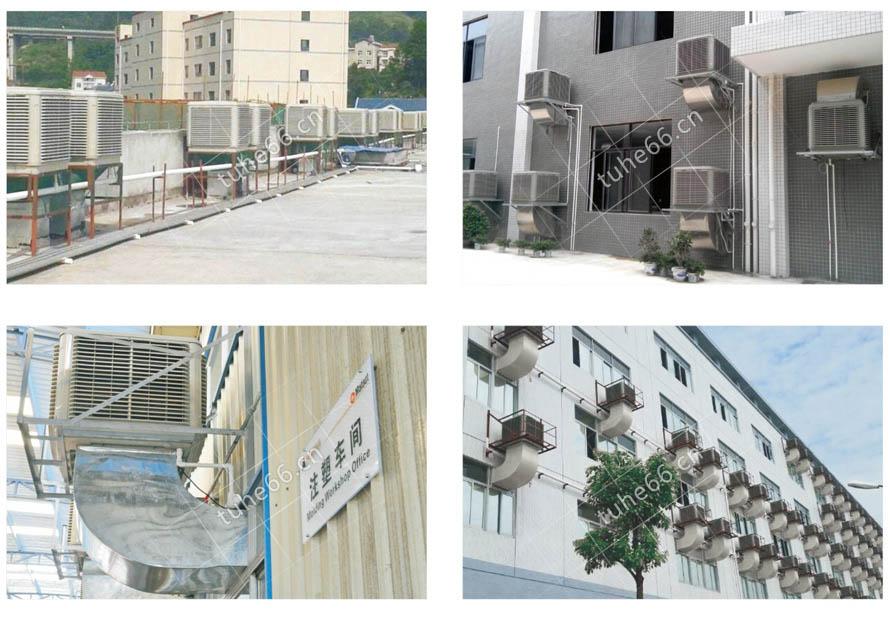 土禾环保空调工程实例2.jpg