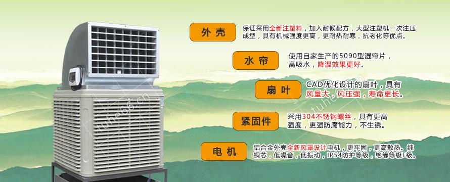 土禾环保空调内页banner.jpg